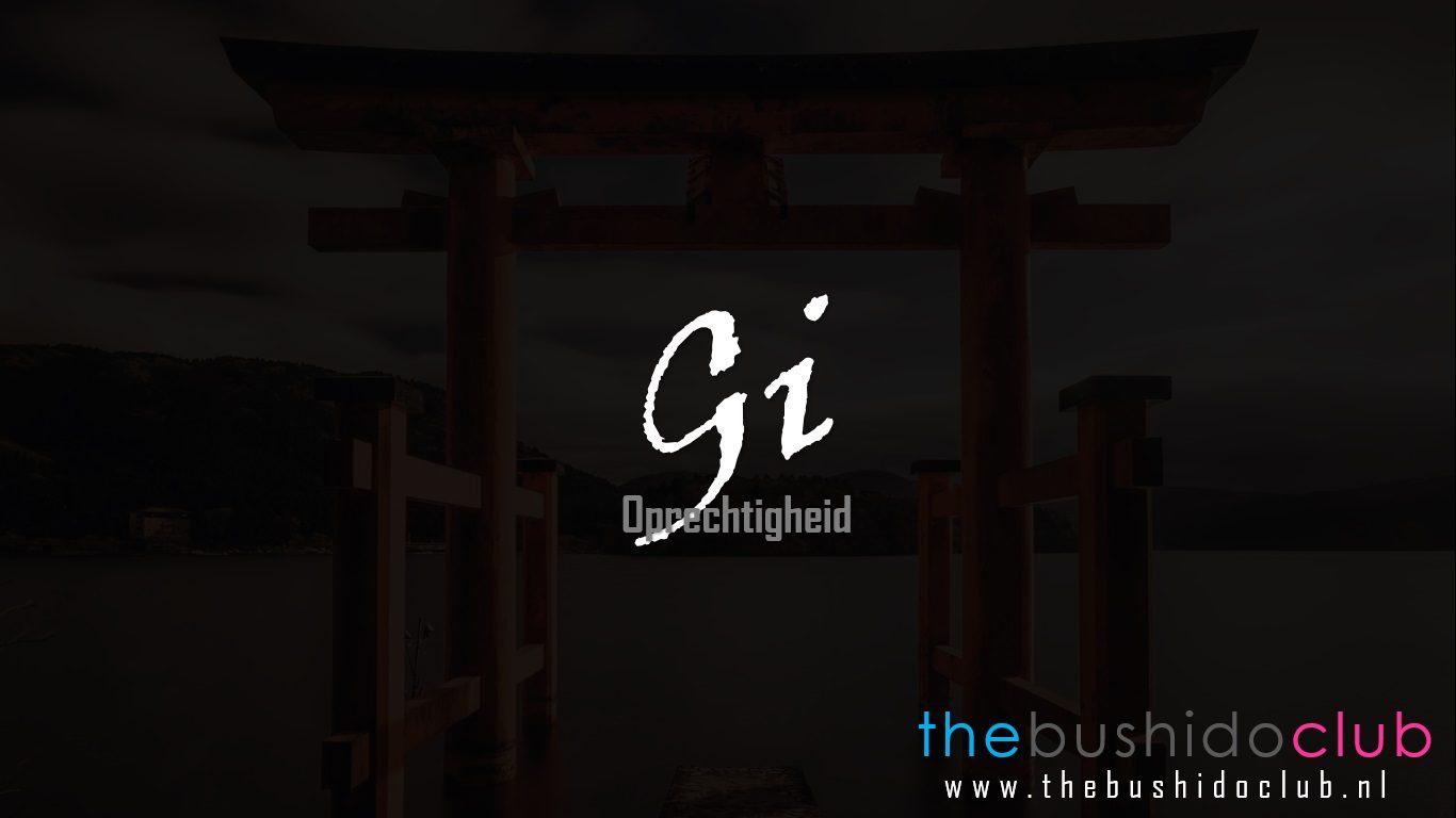 The Bushido Club